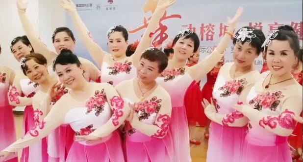 福州市佳丽广场舞队演绎风筝舞