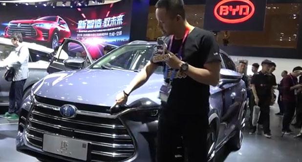 【2018北京车展】胡正阳聊全新一代比亚迪唐,骚气的很呐