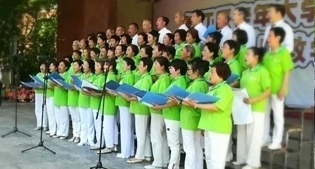 大合唱《祖国万岁》