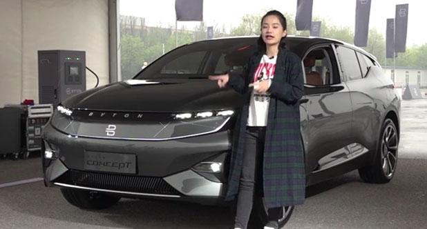 《每天一款实拍车》未来产物!小娴实拍拜腾纯电SUV概念车
