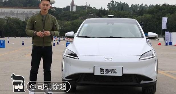 【老司机试车】徐超试驾小鹏G3,16万的SUV能有多智能?