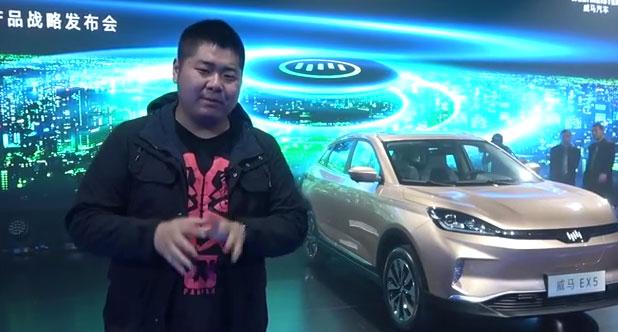 《每天一款实拍车》最低仅售9.9万!二师兄实拍威马EX5纯电SUV