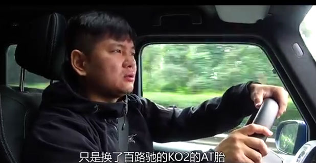 【韩路游记】穿越格聂神山-上集(34分钟导演剪辑版)