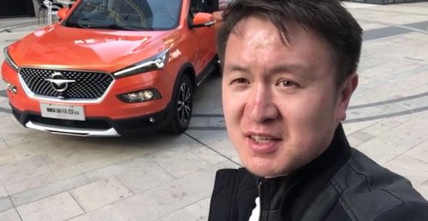 """洪琦聊全新海马S5二代及2019年新车""""SG00"""""""