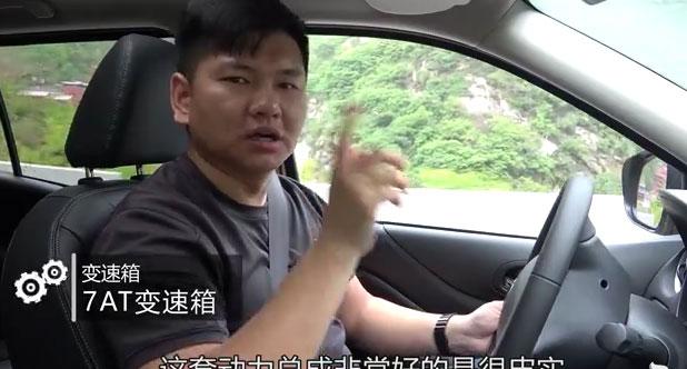 老司机试车:韩路试日产途达(公路、四驱、静态)