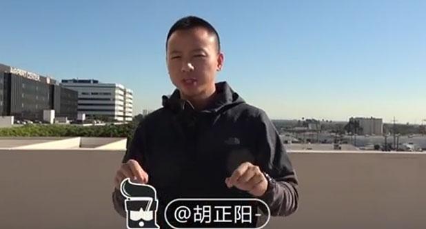 【老司机试车】胡正阳聊特斯拉Model 3,为什么在美国这么火?