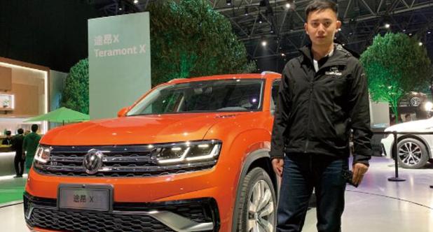【2019上海车展】徐超体验途昂X,大五座、轿跑造型