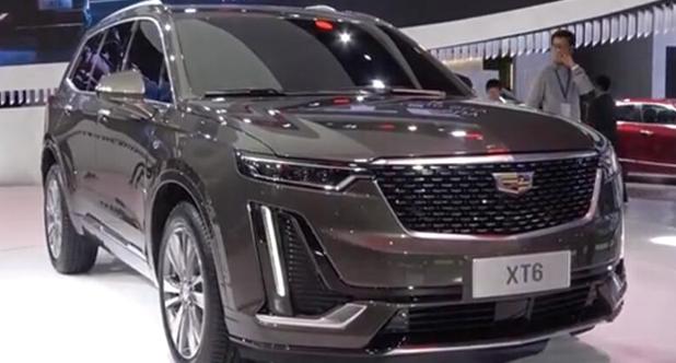 【2019上海车展】颜值很高,黄磊聊凯迪拉克XT6