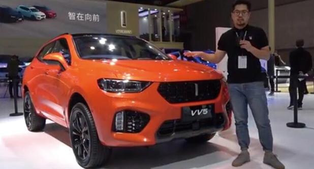 【2019上海车展】WEY VV5倾橙版 新配色,新动力