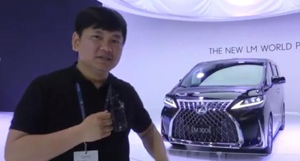【2019上海车展】韩路聊雷克萨斯LM 300h