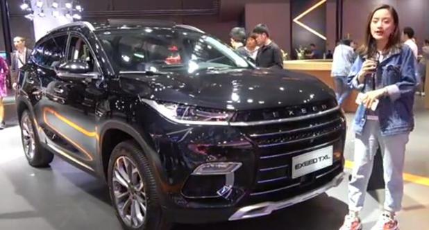 【2019上海车展】小娴聊奇瑞高端子品牌车型 星途TXL