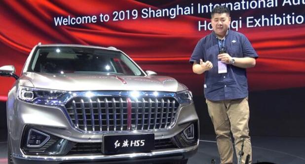 【2019上海车展】二师兄聊红旗HS5,全新的设计语言