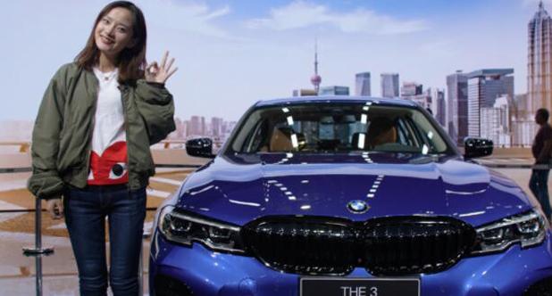 【2019上海车展】小娴聊全新一代宝马3系长轴版