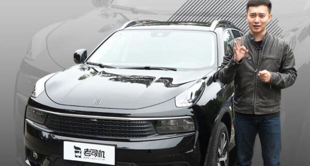 【老司机试车】中国品牌标杆产品,徐超试驾新款领克01