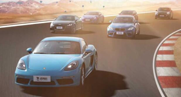 【老司机试车】性能车横评,极致的驾驶乐趣
