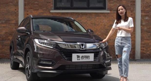 【老司机试车】换装1.5T发动机的改款本田缤智 效果如何