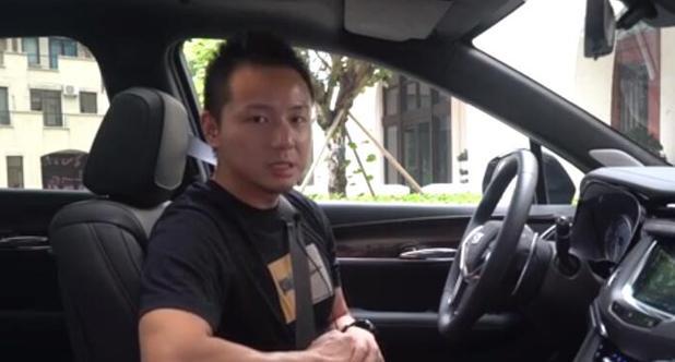【老司机试车】胡正阳带你看最新款凯迪拉克XT5