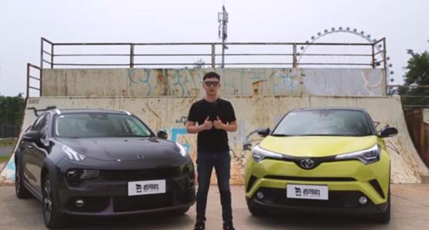 【老司机试车】徐超对比试驾领克02&丰田C-HR