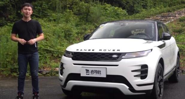 【老司机试车】颜值即正义的SUV,全新一代路虎揽胜极光