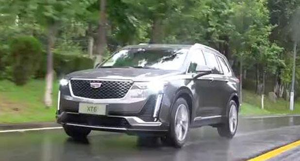 【老司机试车】40多万六座SUV,黄磊试驾凯迪拉克XT6