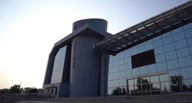 【城会玩】76-不无聊的博物馆:中国核工业科技馆