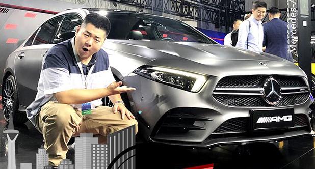 【2019成都车展】40万的AMG,师兄聊AMG A35L